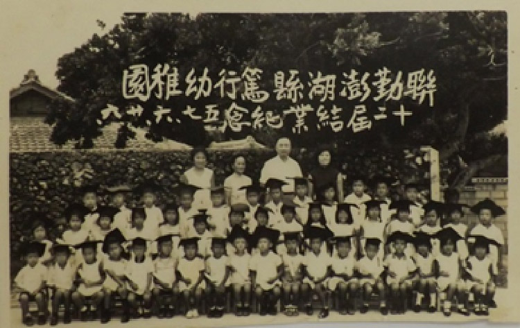 Duxing kindergarten in 1968- Provided by Guo Xing-Zhong